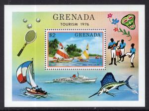 Grenada 707 Souvenir Sheet MNH VF