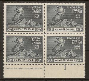 Trengganu 1949 50c UPU Plate 1 Imprint Block MNH