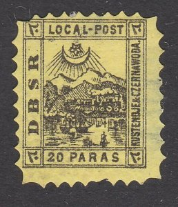 TURKEY 1867 DBSR Local Post - an old forgery................................A840