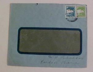 PALESTINE  B/S PARDESS HANNA FROM HADAR-HACARMEL 1940