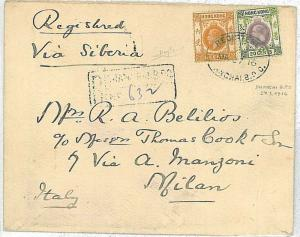 POSTAL HISTORY : HONG KONG - COVER to ITALY 1916 - Shangai B.P.O.