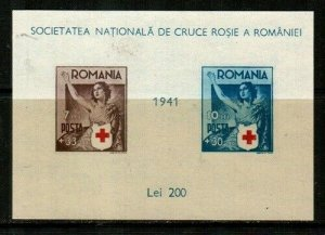 Romania Scott B169 Mint NH [TE918]