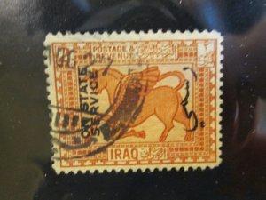 Iraq #O16 used 2019 SCV= $0.30