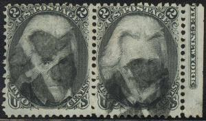 73, Used RIGHT MARGIN IMPRINT PAIR - VERY SCARCE!