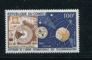 Congo Peoples Republic #C27 MNH  - Make Me A Reasonable Offer