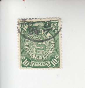 China 103 or 116 used