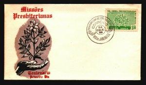 Brazil 1959 Presbiterianas FDC / Nice Cachet / UA - L3605