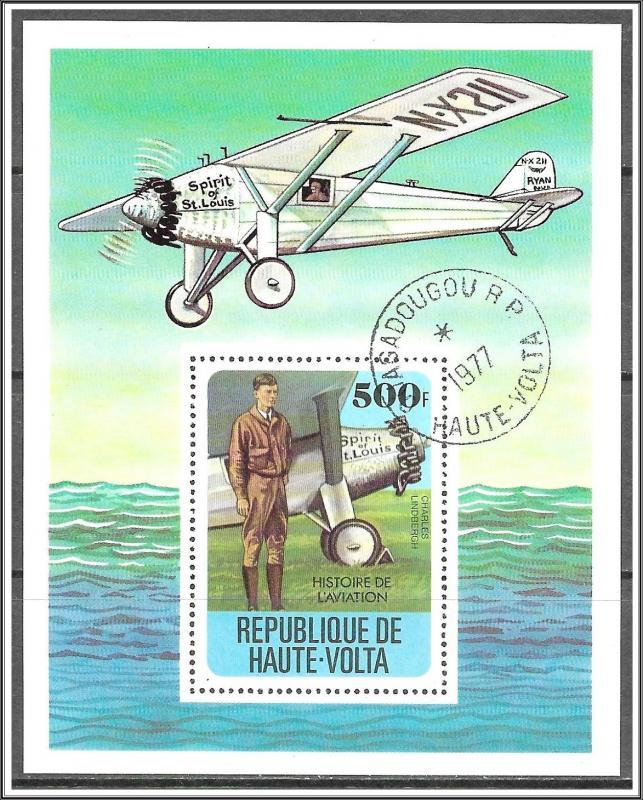 Upper Volta #467 History of Aviation Souvenir Sheet CTO