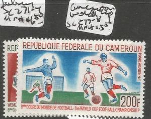 Cameroun World Cup SC 377-8 MNH (7cwy)