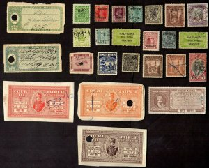 25 (INDIAN STATE) NO NEPAL  Stamps