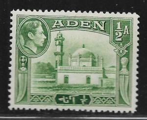 ADEN, 16, MINT HINGED, AIDRUS MOSQUE