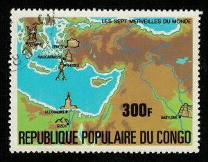 Congo Democratic Republic, 300F (RT-311)