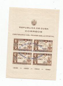 CUBA SCOTT# C39, SOUV SHEET MNH OG