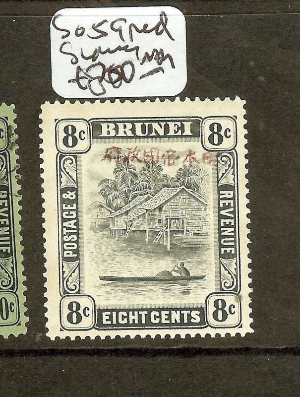 BRUNEI  JAPANESE OCCUPATION (P2601B) 8C GREY, RED VIOLET CHOP SGJ9   MOG