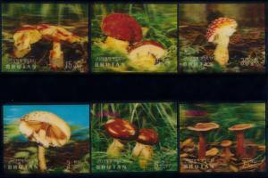 [68678] Bhutan 1973 Mushrooms Pilze Champignons  MNH