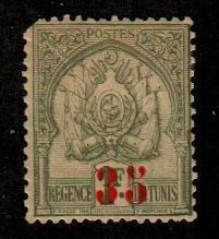 Tunisia #59  Mint  Scott $5.50   Pulled Perf