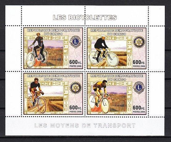 Congo, Dem., 2006 issue. Cycling sheet of 4. Lions & Rotary logo shown.