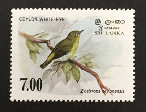 Sri Lanka 1988 #877, Birds, MNH.