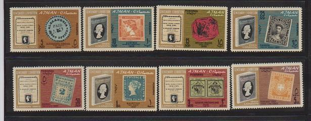 AJMAN SET OF STAMPS MNH  LOT#462