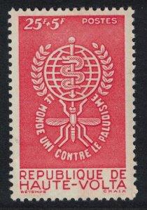 Upper Volta Malaria Eradication 1v 1962 MNH SG#97