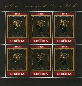Liberia Stamps-on-Stamps Stamps 2020 MNH Penny Black 180th Anniv SOS 6v M/S