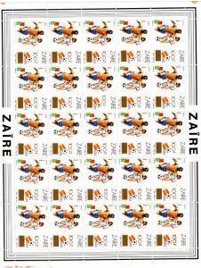 Zaire 1990 Mi#1011  World Cup Spain 82 Shlt (25) ovpt.Gold New value 100Z