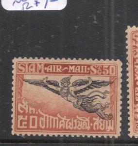 Thailand SC C14 MNH (9djv)