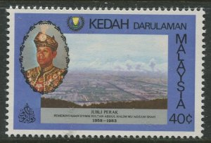 STAMP STATION PERTH Kedah #128 Sultan Abdul Halim 25th Anniv. MNH 1983