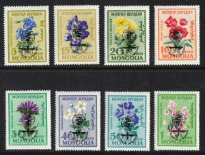 Mongolia MNH 296-303 Flowers For Malaria SCV 6.20