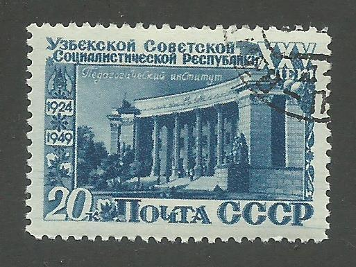 Russia SC #1429 Used