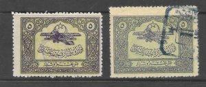 TURKEY Scott  RAC3-RAC4 Used Bi-plane Air Mail Postal Tax stamps 2017 CV $16.00