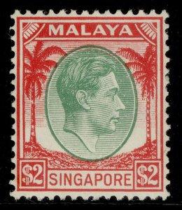 SINGAPORE GVI SG14, $2 green & scarlet, M MINT. Cat £48.