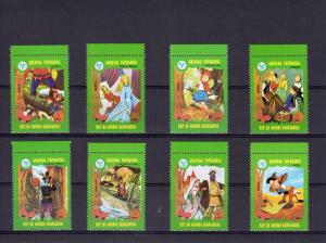 Equatorial Guinea 1979 UNICEF Fairy Tales Set Perforated mnh.vf