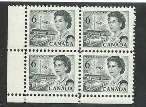 C 460   Block   Mint NH VF 1970 PD