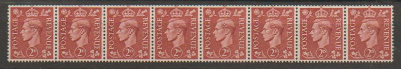 GB George VI  SG 506a coil strip of 8 - wmk sideways Unmounted Mint