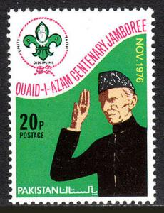 Pakistan 427, MNH.Quaid-I-Azam Jamboree.Scout Emblem, Jinnah Giving Salute, 1976
