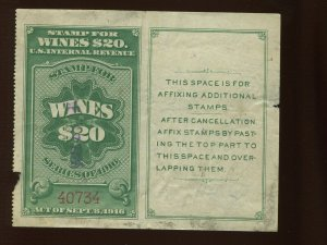 RE56 Wines Revenue Used Stamp (Stock Cv 65)