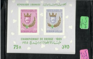 LEBANON   (PP0106B)   BRIDGE       S/S  SG MS  905A       MNH