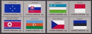 719-26 United Nations 1998 York Flags Blocks MNH