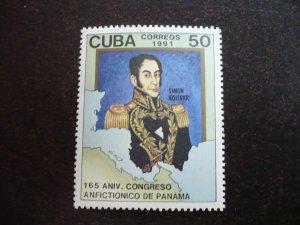 Stamps - Cuba - Scott# 3327 - MNH Single Stamp