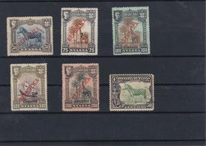 Nyassa Company 1918-21 Mounted Mint Stamps  Ref: R6184