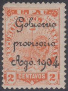 PARAGUAY 1904 REVOLUTIONARY Sc 85 OVPTD GOBIERNO PROVISORIO AGO 1904 MINT