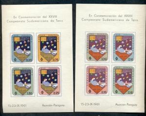 PARAGUAY, 1961 Tennis Imperf Souvenir sheets, NH, VF, Scott $40.00