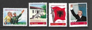 PRC 1080-83  1971 set 4 all VF and NH