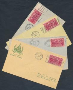 #644 ON (4) DIFF. CITY CANCELS ALL ALBERT E. GORHAM CACHET FDC COVERS BS9151