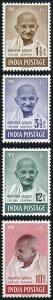 India 1948 Gandhi Set gum disturbed on low vales 10r very fine M/M