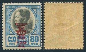 Thailand B34,MNH.Michel 298. New Constitution,1952. King Prajadhipok surcharged.