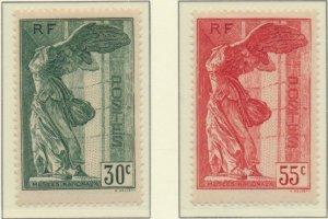 France Stamps Scott #B66 To B67, Mint Hinged - Free U.S. Shipping, Free World...