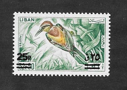 Lebanon #459  Mint NH