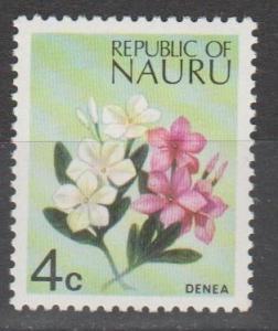 Nauru #94 MNH VF (SU1077)